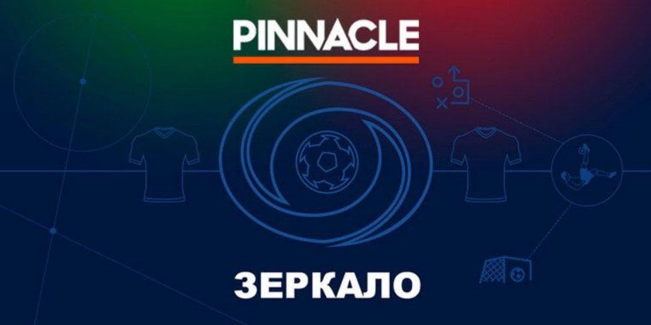 pinnacle_zerkalo