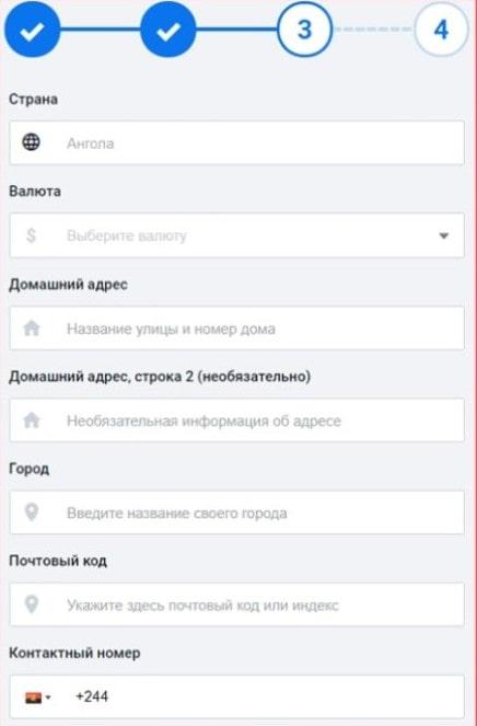 registraciya_3