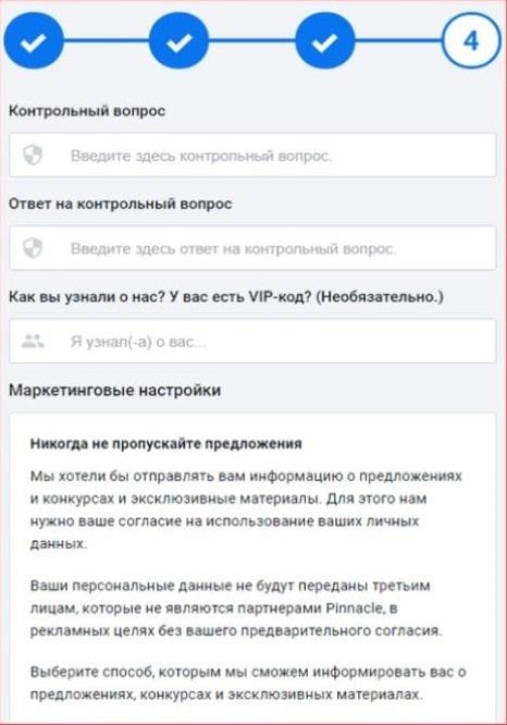 registraciya_4